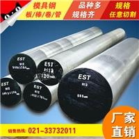 上海韵哲主营:40CrMnMo7美国模具钢