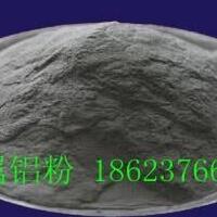 球形铝粉、铝粉生产厂家,金属铝粉