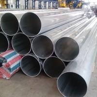 薄壁铝管诚信生产单位 济南正源质量优