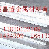 6061中厚铝板  冲孔铝板