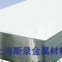AA5083铝板