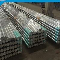 7075圆棒小直径规格 7075耐磨铝棒