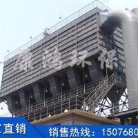 供应铝厂专用布袋除尘器