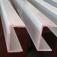 槽铝60616063