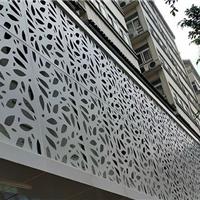供应4S店专用铝扣板,铝天花吊顶厂家