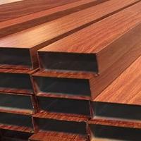供应铝方通生产厂家,木纹铝方通厂家价格