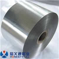 保温铝皮价格多少