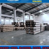 6082-H32耐高温铝合金板