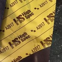 A2017铝板2024T4 7075T651铝棒