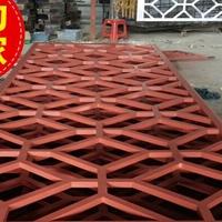 木纹中式铝合金挂落广州供应厂家