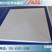 6001200铝天花板厂家 铝扣板吊顶