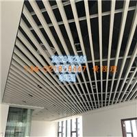 广州铝方通吊顶厂家价格