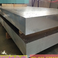 直销7075铝板价格成分明细