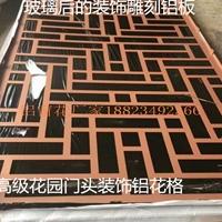 中式风格装饰防盗网-铝合金窗花