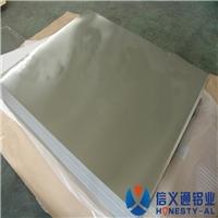 5005H24铝板价格5005H24铝板厂家