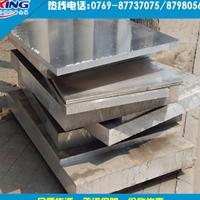 国标6061-t651高强度铝板