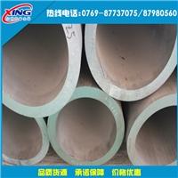 5083铝合金管 5083铝管耐腐蚀
