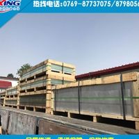 韩国进口5083中厚铝板  5083超平板