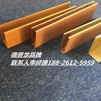 铝方通 木纹氟碳u型铝方通价格
