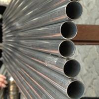 哪里生产3系铝管件