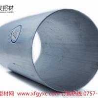 大口径铝管材定制生产