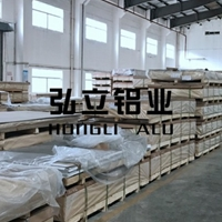 进口1050-H24电子铝板