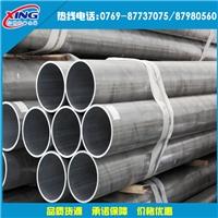5083空心铝管  5083现货铝管库存