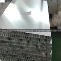 木纹色铝蜂窝板 木纹色冲孔铝单板