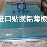 5083铝铝材 耐腐蚀防锈铝卷