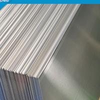 上海销售4032铝板