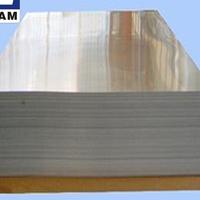 5005氧化铝板 5052中厚板 规格齐全 西南铝