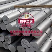 1100铝棒的热处理规范