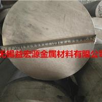 邛崃大小直径六角铝棒定尺切割价格