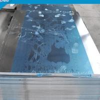 2011超硬铝排  2011铝排长度2.5米
