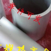 国标2011铝管 2024精密铝管 壁厚0.7-50mm