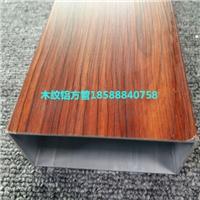 桂林木纹铝方管德普龙建材合作厂家