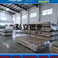 5052铝板五金制品厂用