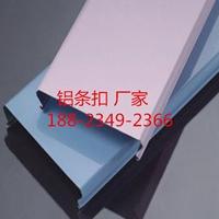 铝合金条板 室内广告防风勾搭铝条扣板 天花