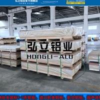 5052铝镁合金板材供应商
