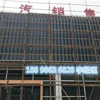 广汽新能源汽车店外墙装饰渐变孔铝合金单板