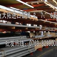 6061优质国标铝排