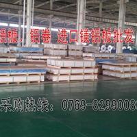5052H112铝板含税报价