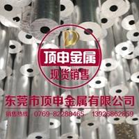 焊接组合键1060六角铝棒