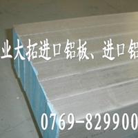 美国进口6061T651铝板