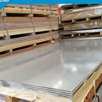 1060纯铝厚板单价  1060光面铝板批发