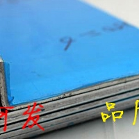 佰恒供应2017铝板 铝合金板 剪切贴膜
