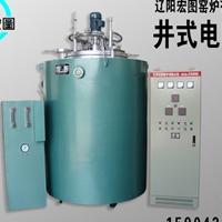 坩埚融化炉溶铝炉煤改电高温电阻井式回火炉