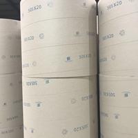 供应铝箔打包用纸管