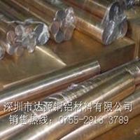 高导热铍钴铜棒  国标铍铜棒材