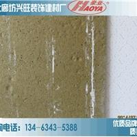 防水矿棉吸音板吊顶厂家 矿棉板价格 批发
